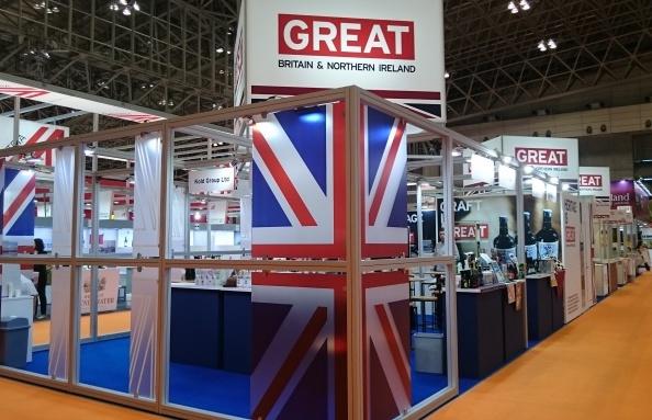 イギリスのFood & Drink商品情報なら「A Taste of Britain」サイトをご覧ください[PR]