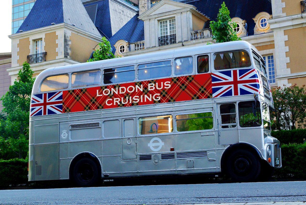 『アフタヌーンティーで旅するイギリス』発行記念 アフタヌーンティーバス 第二便運行決定のお知らせ